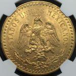 メキシコ金貨