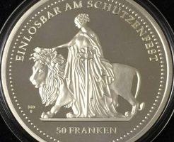 スイス 射撃祭 チューリッヒ 50フラン銀貨 ウナとライオン 2002年