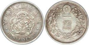 明治1円銀貨