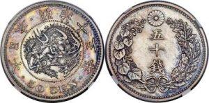 新50銭銀貨