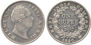 インドのルピー銀貨