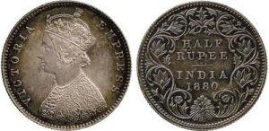 ビクトリアのルピー銀貨
