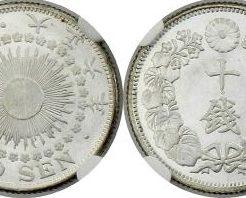 大正の10銭銀貨
