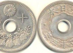 大正の10銭白銅貨