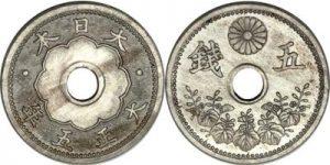 大正の5銭硬貨