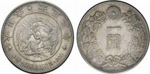 大正1円銀貨