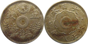 エラー大型5銭白銅貨