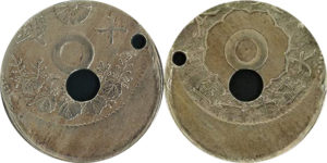 エラー10銭白銅貨