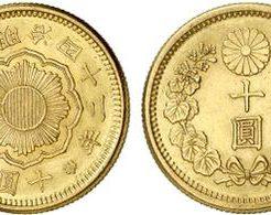 明治の新10円金貨