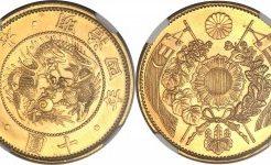 10円金貨