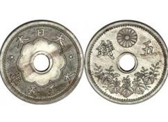 大正の5銭白銅貨