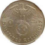 ドイツ第三帝国2マルク銀貨