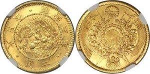 20円金貨