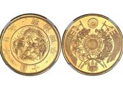 旧10円・20円金貨