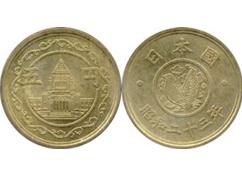 昭和の国会議事堂5円硬貨