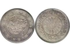 明治の50銭・20銭銀貨