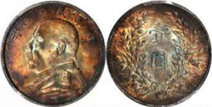 袁世凱の銀貨