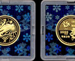 長野オリンピック金貨