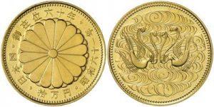 在位60年10万円金貨