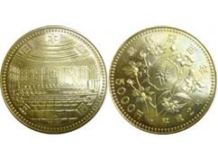 平成2年5000円銀貨