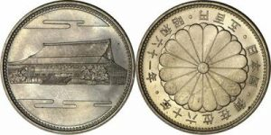 在位60年500円白銅貨