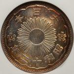 鳳凰小型50銭銀貨