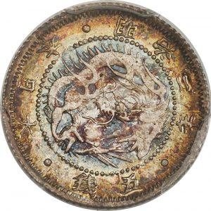 旭日竜5銭銀貨