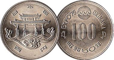 沖縄100円