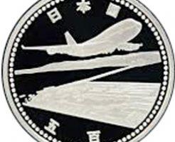 関西国際空港開港記念五百円硬貨
