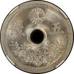 昭和7年5銭硬貨