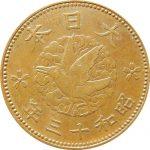 カラス1銭