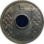 昭和八年十銭