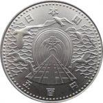 青函トンネル開通記念500円