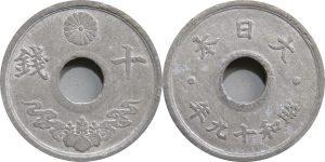 昭和19年10銭硬貨