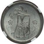 ジャワ10銭錫貨