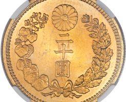 二十円金貨