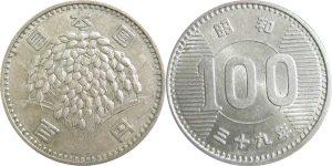 稲穂100円銀貨