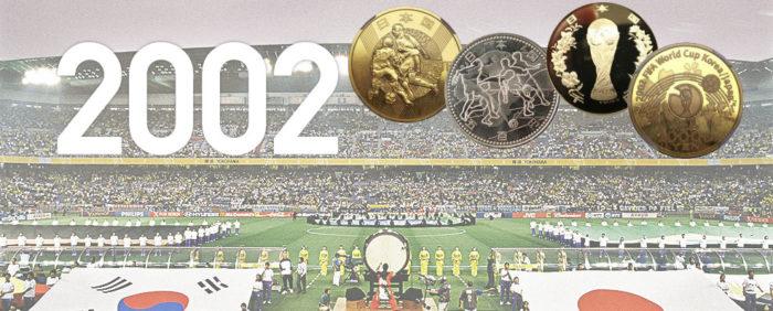 2020FIFAワールドカップ記念コイン