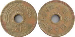 硬貨 年 平成 32 昭和32年33年鳳凰100円銀貨の価値と買取価格