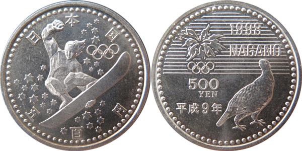 長野オリンピック500円硬貨