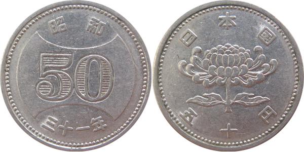100 平成 円 年 31 平成31年製造1円,10円,50円,100円,500円硬貨を手に入れる方法|こもれびトレンドニュース