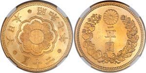 昭和20円金貨