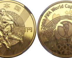 ワールドカップ記念金貨
