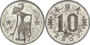 ジャワ10銭銀貨