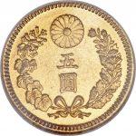 新五圓金貨