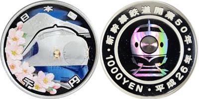 昭和平成の1000円硬貨