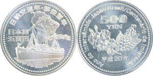 ブラジル500円硬貨