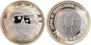 北海道500円硬貨