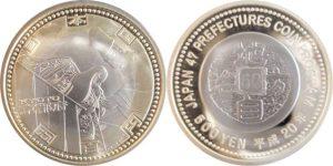 京都府500円硬貨