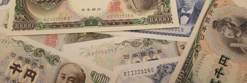 古いお金の換金